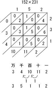 0611204.jpg