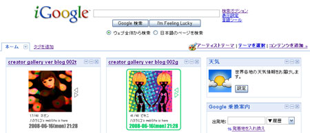 20080616.jpg