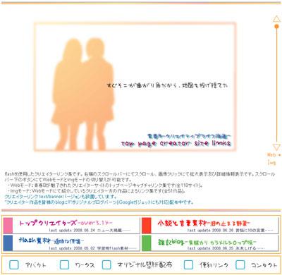 20080627.jpg