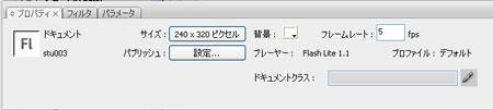 20080823c.jpg