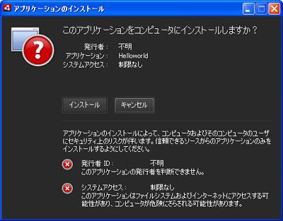 20080923air2.jpg