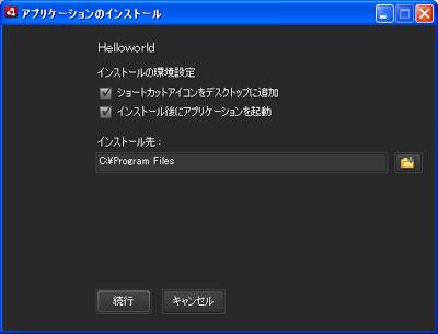 20080923air3.jpg