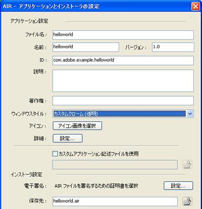 20080925flash6.jpg