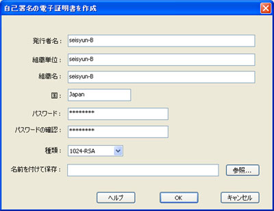 20080925flash7.jpg