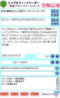 200810072.jpg