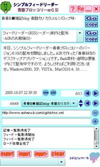 20081018.jpg