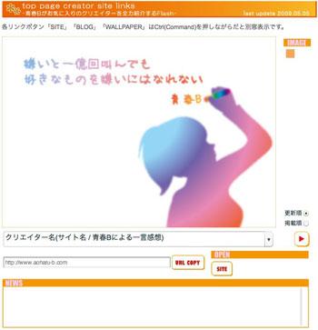 20090505.jpg