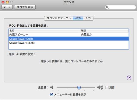 20100720_2.jpg