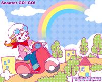 Scooter GO! GO!